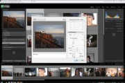 Watermark-Tutorial-LR4-DVD-Training