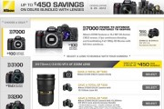 Splash-Nikon-Up-to-$450-Rebate