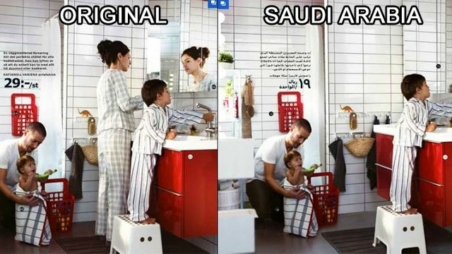 Ikea Saudi Arabia
