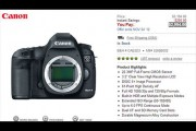 Splash-Canon-5D-mkIII-for-$2994