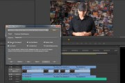 video-editing-tutorial