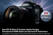 Splash-Canon-5D-mkIII-Firmware-Update