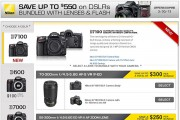 bh-nikon-rebates-03-30-bundles-spalsh