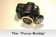 focus-buddy